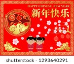 happy chinese new year  year of ...   Shutterstock .eps vector #1293640291