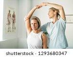 a modern rehabilitation... | Shutterstock . vector #1293680347