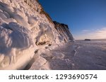 icy cliffs on cape uyuga ... | Shutterstock . vector #1293690574