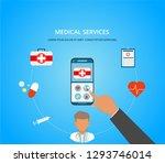 mobile medicine  mhealth ... | Shutterstock .eps vector #1293746014
