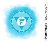 vishuddha icon. the fifth... | Shutterstock .eps vector #1293797074