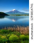 fuji mountain and kawaguchiko... | Shutterstock . vector #1293814741