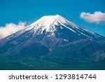 close up top of beautiful fuji... | Shutterstock . vector #1293814744