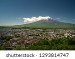 fuji mountain and village on... | Shutterstock . vector #1293814747