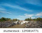 landscape of lee pee waterfall... | Shutterstock . vector #1293814771