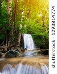 erawan waterfall in thailand is ... | Shutterstock . vector #1293814774