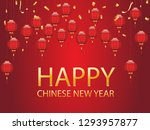 happy chinese new year vector...   Shutterstock .eps vector #1293957877