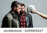 man brutal bearded hipster... | Shutterstock . vector #1294004227