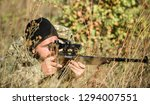 man hunter with rifle gun. boot ... | Shutterstock . vector #1294007551