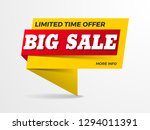 big sale text on ribbon | Shutterstock .eps vector #1294011391
