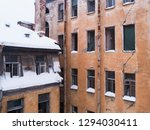 abandoned building  aerial view ... | Shutterstock . vector #1294030411