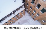 abandoned building  aerial view ... | Shutterstock . vector #1294030687