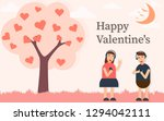 happy valentines day and happy... | Shutterstock .eps vector #1294042111