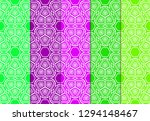 set of modern stylish geometry... | Shutterstock .eps vector #1294148467