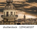 awesome sky maiden's tower and...   Shutterstock . vector #1294160107