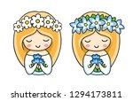 portrait of little cute girl in ... | Shutterstock .eps vector #1294173811