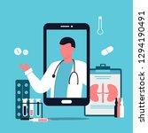 urology medicine  urologist.... | Shutterstock .eps vector #1294190491