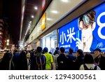 mong kok  hong kong  18 january ...   Shutterstock . vector #1294300561