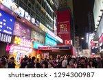 hong kong  china   january 18 ...   Shutterstock . vector #1294300987