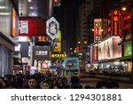 hong kong  china   january 18 ...   Shutterstock . vector #1294301881