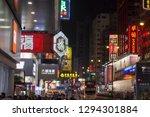 hong kong  china   january 18 ...   Shutterstock . vector #1294301884