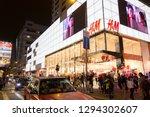 hong kong  china   january 18 ...   Shutterstock . vector #1294302607
