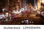 hong kong  china   january 18 ...   Shutterstock . vector #1294304494
