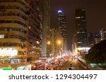 hong kong  china   january 18 ...   Shutterstock . vector #1294304497