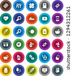 white solid icon set  heart... | Shutterstock .eps vector #1294312261