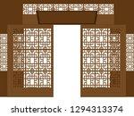 traditional chinese brown door... | Shutterstock .eps vector #1294313374
