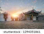 view of ancient architecture... | Shutterstock . vector #1294351861