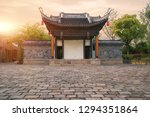 view of ancient architecture... | Shutterstock . vector #1294351864