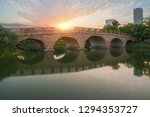 view of ancient architecture... | Shutterstock . vector #1294353727