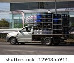 chiangmai  thailand   january 4 ... | Shutterstock . vector #1294355911