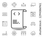 coding  design icon. simple...