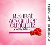 14 february valentine's day... | Shutterstock .eps vector #1294400551