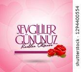 14 february valentine's day... | Shutterstock .eps vector #1294400554