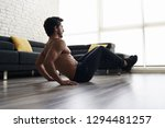 shirtless fitness instructor... | Shutterstock . vector #1294481257