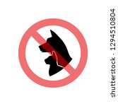 prohibition sign pet related ... | Shutterstock . vector #1294510804