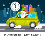 merry santa claus on a car... | Shutterstock . vector #1294532047