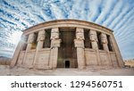 dendera temple or temple of... | Shutterstock . vector #1294560751