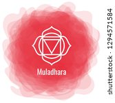 muladhara icon. the first root... | Shutterstock .eps vector #1294571584
