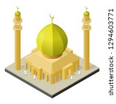 mosque with minarets and arab... | Shutterstock .eps vector #1294603771
