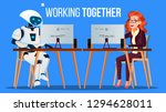 robot working in the office at... | Shutterstock .eps vector #1294628011