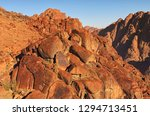 footpathe to the top of the... | Shutterstock . vector #1294713451
