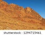 picturesque landscape of rocky... | Shutterstock . vector #1294715461