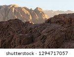 stunning landscape of rocky... | Shutterstock . vector #1294717057