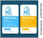 milk recipe app interface design