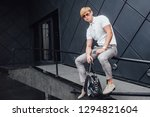young blonde man in sunglasses... | Shutterstock . vector #1294821604