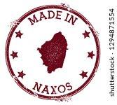 made in naxos stamp. grunge... | Shutterstock .eps vector #1294871554